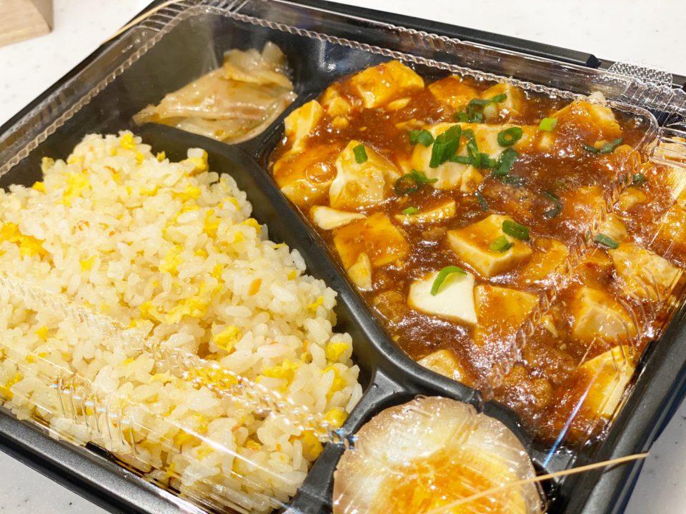 麻婆豆腐と玉子チャーハン弁当(¥650 税込)