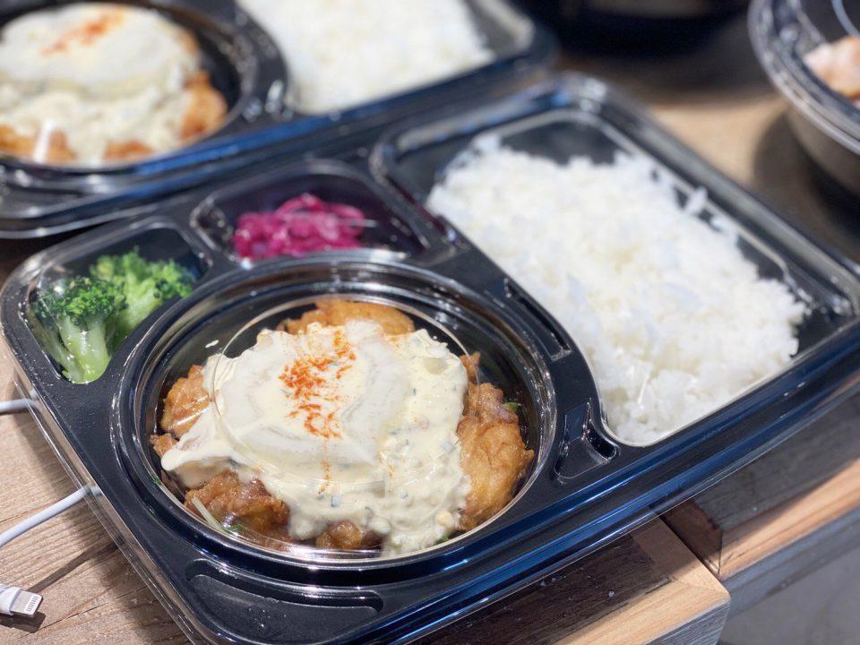 チキン南蛮弁当 (¥700 税込)